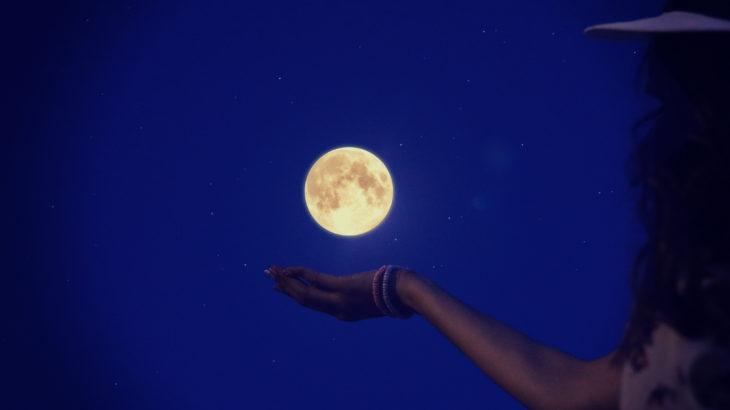 環境の見直しとしなやかな受容 ~牡羊座満月~