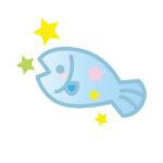 ひらめききらめく~魚座新月からのメッセージ~